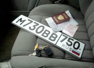 Доверенность на снятие с учета автомобиля