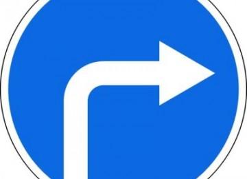 Знак поворот направо