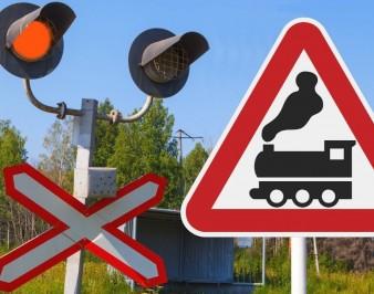 Увеличился штраф за нарушение ПДД на железнодорожном переезде