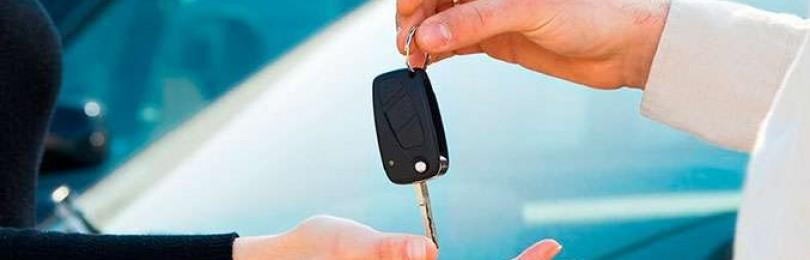Покупка авто у юридического лица физическим