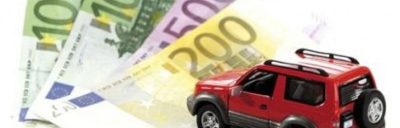 Как купить машину если нет денег?